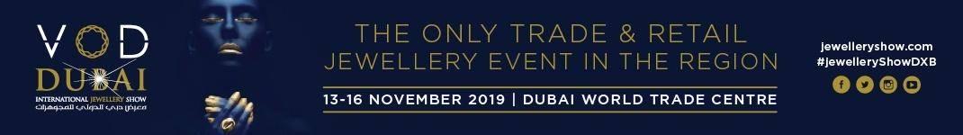 Dubai Jewellery Show